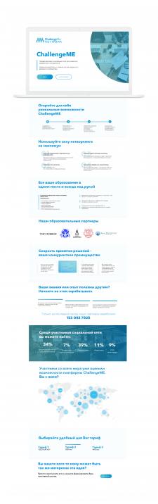 Landing page для рекламы интернет платформы