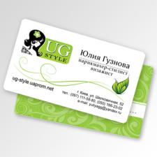 визитка UG