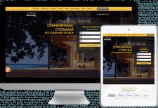 Разработка сайта для компании Belveder-city