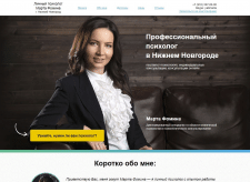 WordPress шаблон
