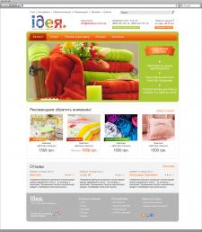 """Интернет магазин """"Idea-shop.com.ua"""""""