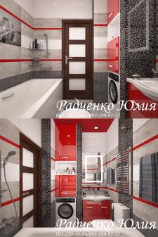 Проект Санузла (новострой 602 м/р-н)