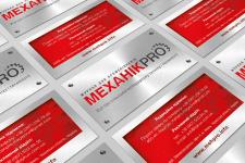 """Візитні картки для журналу """"МеханікPro"""""""