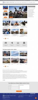 Создание сайта на Wordpress по готовым макетам PSD