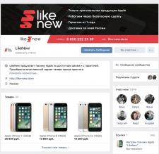LikeNew Вконтакте