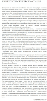 Статья (пример)
