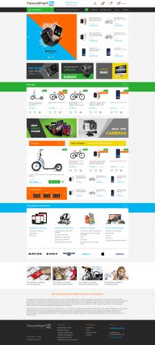 Интернет-магазин TechnoMart24 (Shop-Script 7)