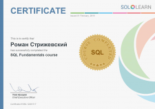SQL Fundamentals course