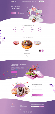 Web design for donuts sweets
