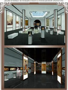 Дизайн музея в реновационной архитектуре