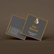 Квадратная визитка для адвоката