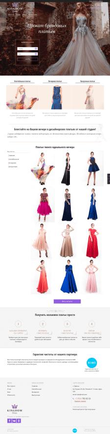 Прокат брендовых платьев