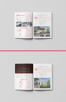 Разработка шаблона печатной презентации для Utern