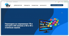 ITV Израильское интернет телевиденье