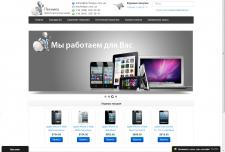 Наполнение itechnique.com.ua