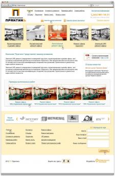 Практикъ - строительная компания