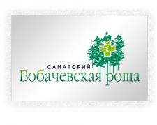 """Санаторий """"Бобачевская роща"""""""