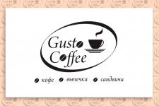 Логотип для сети кофеен