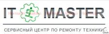 "Сервис бытовой техники в Краснодаре ""Сервис IT"""