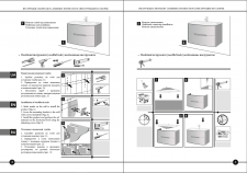 Инструкция по сборке и эксплуатации