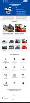 Создание сайта по пассажирским перевозкам