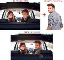 Реалистичный фотомонтаж мужчины в авто