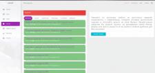 Сайт оплачиваемых заданий (BYX) OSCORP