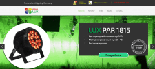 Адаптировать интернет-магазин prolux.net.ua