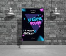 Банер для конференции по графическому дизайну