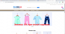 Создание сайта под ключ на платформе WordPress