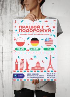 Постер для center-europa.com