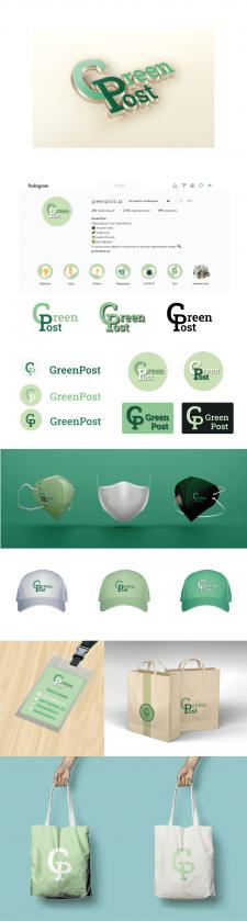 """Фирменный стиль """"Green Post"""""""