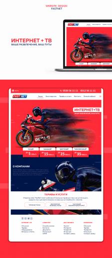 Дизайн сайта для интернет хостинга