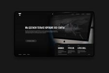 Teomin - digital studio