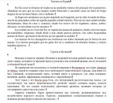 Перевод и копирайт на испанском тур. статьи
