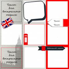 Дизайн шаблона для Инстаграм