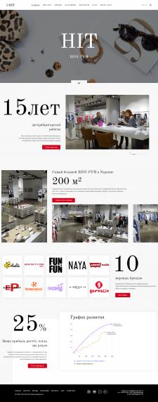 Корпоративный сайт дистрибьютора детской одежды