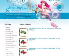 Сайт оптового склада игрушек