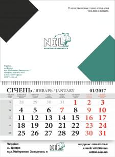 Ежеквартальный календарь для фирмы НИЛ