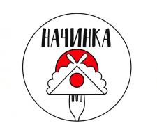 """Логотип """"НАЧИНКА"""""""