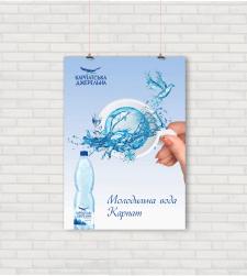 """Имиджевый постер для """"Карпатська джерельна"""""""
