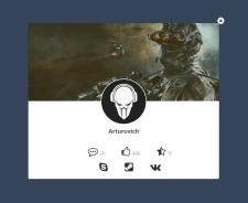 Мини-профиль для форума Xenforo