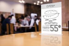 Спецпропозиція ресторану Гуцул