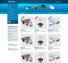 Интернет-магазин Сifromix