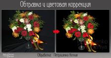 Обтравка и цветокоррекция
