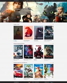 V-кіно.com.ua - концепція редизайну