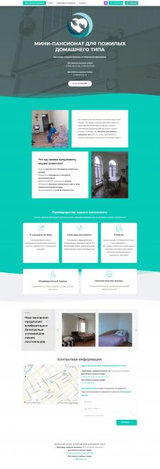 Мини-пансионат для престарелых г.Краснодар