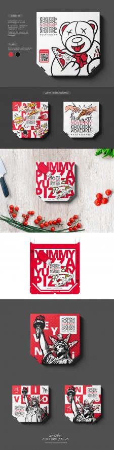 Дизайн упаковки для пиццы - ресторан Новенький