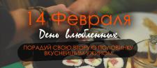 Баннер для сайта доставки еды