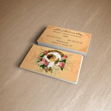 Визитная карточка Винтаж
